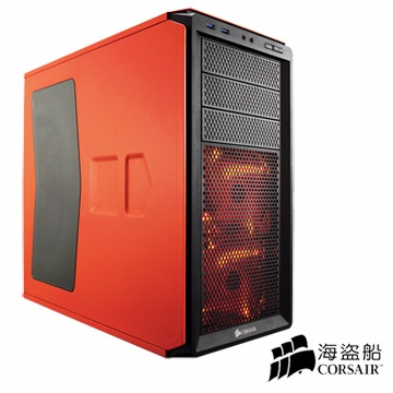 CASE ATX  CORSAIR CARBIDE 230T ORANGE